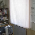 obogrevateli dlja doma jenergosberegajushhie 5 150x150 - Обогреватель для офиса