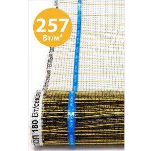 Теплый пол RiM Gold-70 – 180Вт/0,7м²
