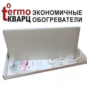 obogrevatel 300x300 - Обогреватель для гаража энергосберегающие